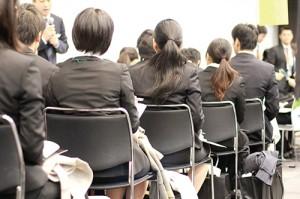 学内セミナー